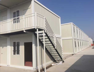DWL CONTAINER HOUSE
